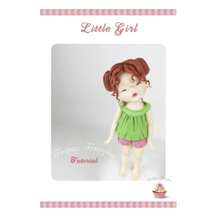 Little Girl - Δωρεάν Tutorial